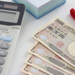 無料の人気家計簿アプリ「マネーフォワード」は資産管理に使える?