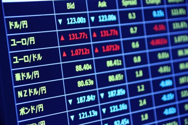 おすすめネット証券比較(海外ETF...