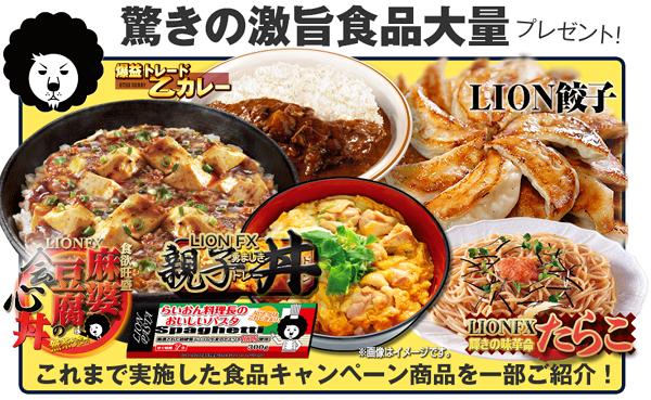 fx-hirose-yuutai5