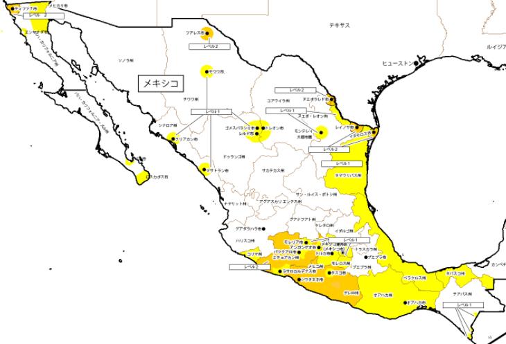 メキシコ危険・スポット・広域情報
